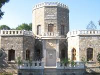 Musée  ''Bogdan Petriceicu Hasdeu''