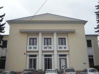 La maison de la culture Geo Bogza
